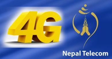 नेपाल टेलिकमले ल्यायो अटम अफर, के के छन् सुविधा ?