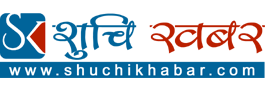 http://shuchikhabar.com/wp-content/uploads/2020/09/suchi-top-logo.png