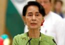 म्यानमारमा 'सैन्य कू' को आशंका,  नेतृ आङ सान सूकी गिरफ्तार