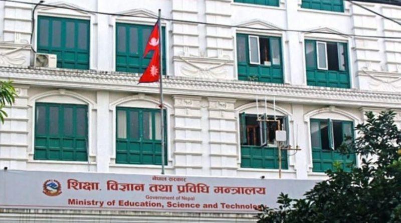 मंगलबार देखि शुक्रबार सम्म ४ दिन सबै शिक्षण संस्था बन्द गर्ने सरकारको निर्णय