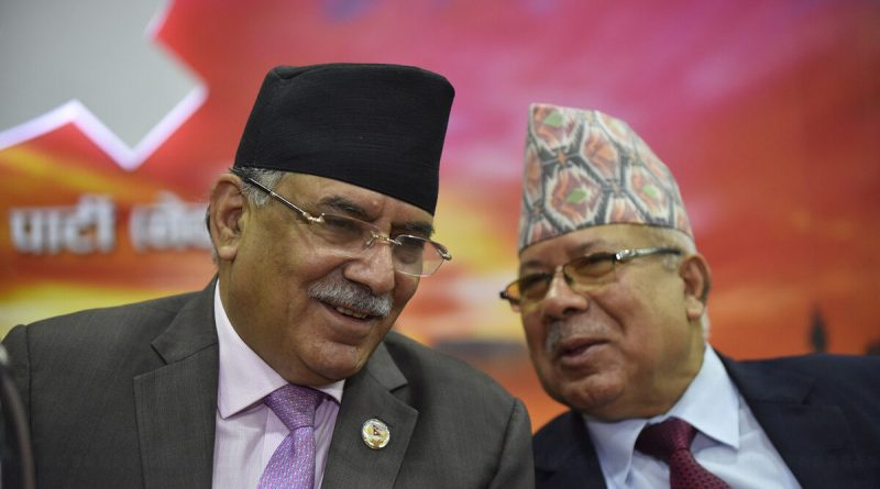 पुनरावलोकन दर्ता अघि नेपाल – दाहाल भेटवार्ता