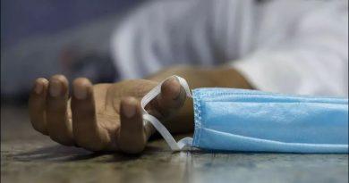 भारतमा  एकैदिन ४ लाख बढी संक्रमित, ४ हजारको मृत्यु