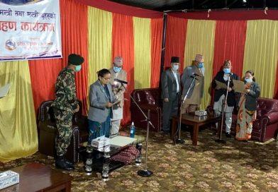 गण्डकीका मुख्यमन्त्री कृष्णचन्द्रसहित ५ जना मन्त्रीले लिए सपथ