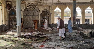 अफगानिस्तानमा आत्मघाती आक्रमण४७ जनाको मृत्यु ,  ७० जना घाइते